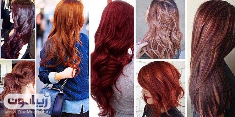 مدل های مختلف رنگ مو
