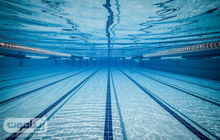 استخر از زیر آب