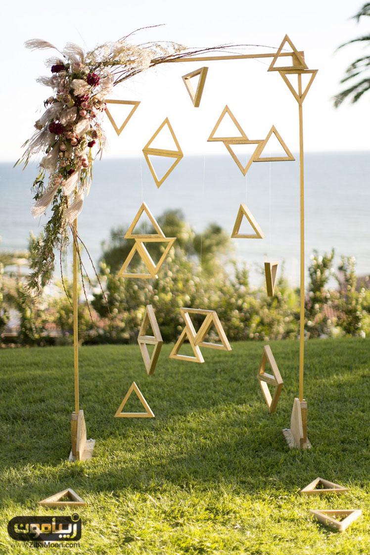 آویز مثلثی