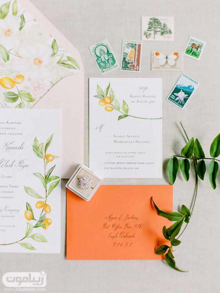 کارت عروسی نارنجی