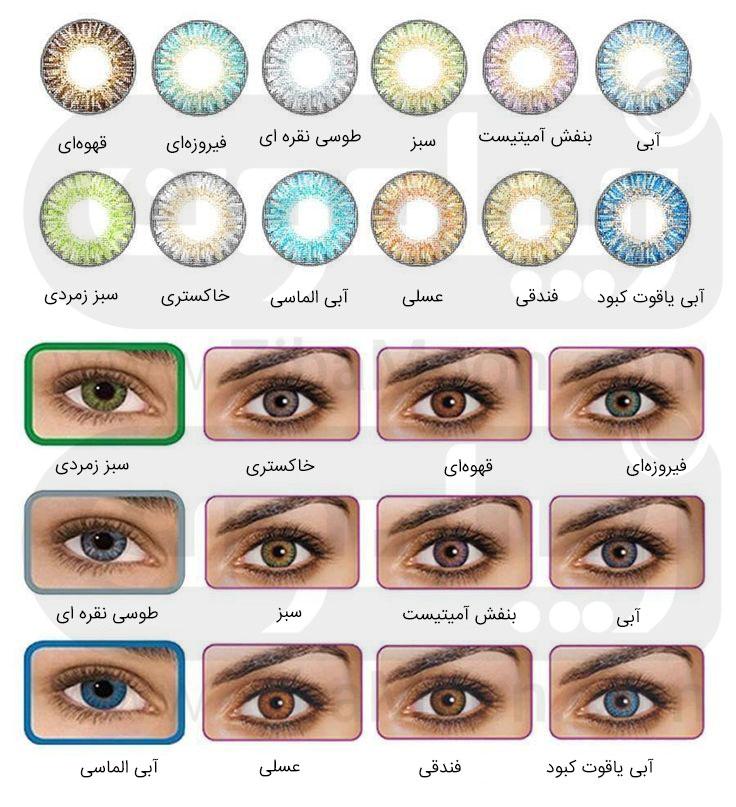 انواع رنگ لنز برای چشم های قهوه ای