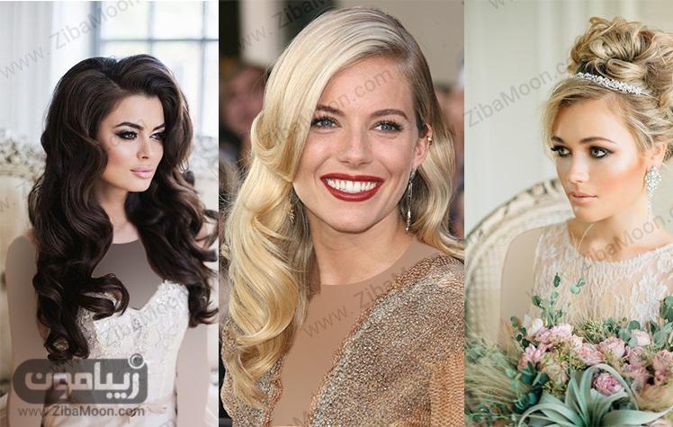 آرایش عروس اروپایی