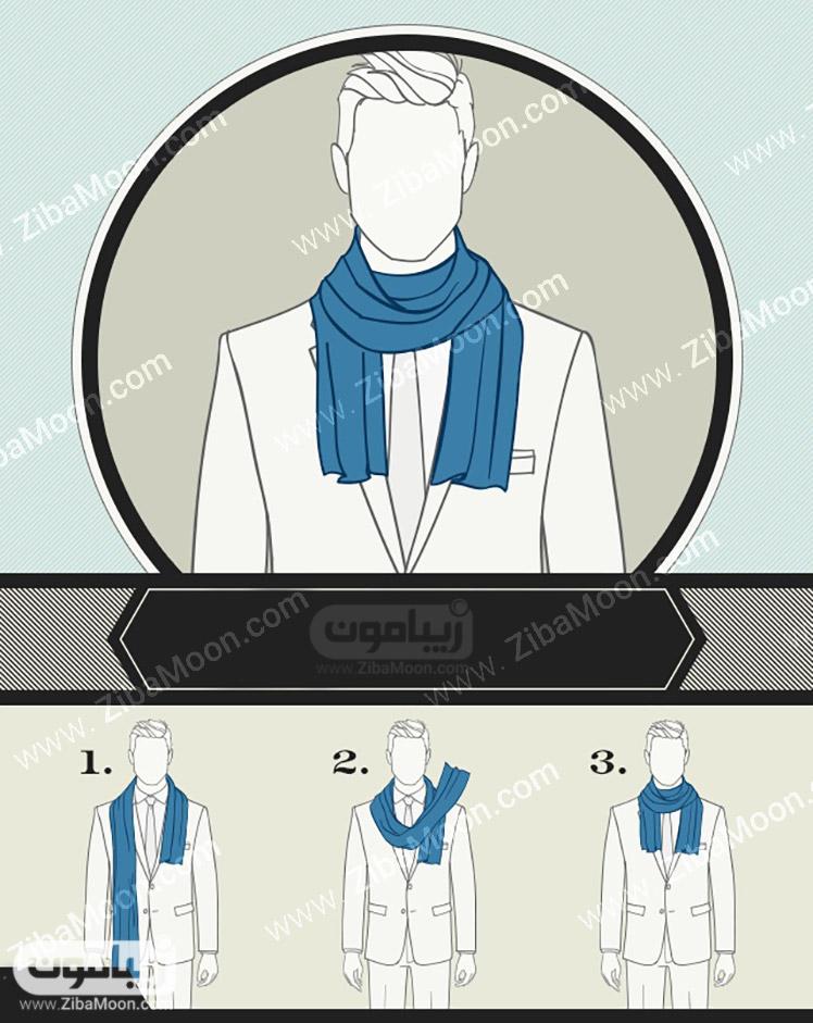 مدل بستن شال گردن