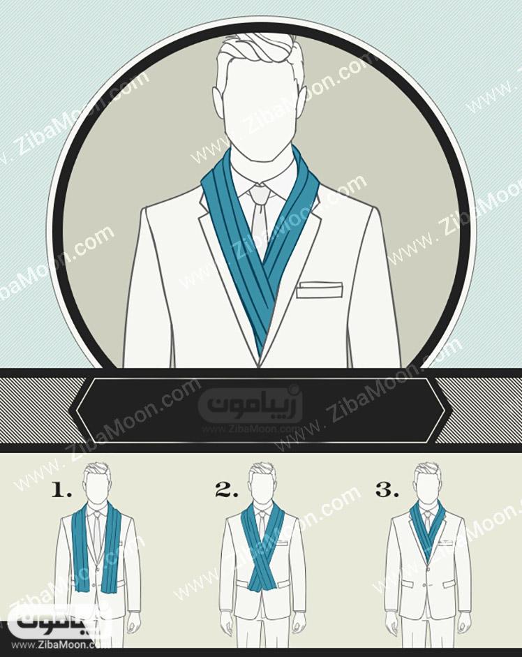 مدل رسمی برای بستن شال گردن