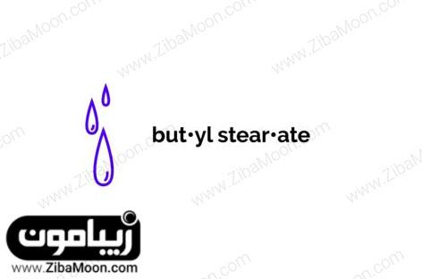 بوتیل استرات