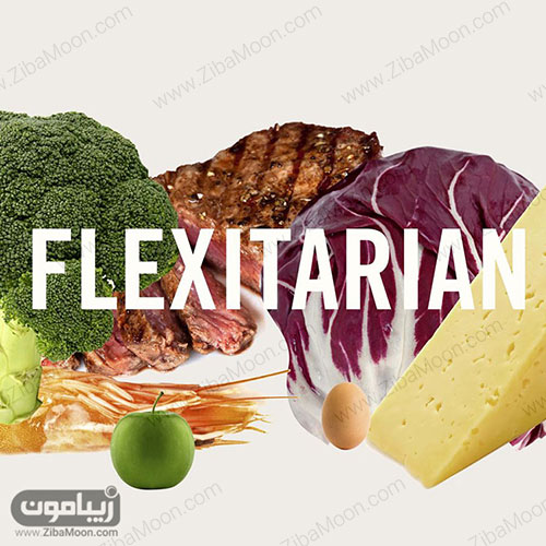 رژیم غذایی Flexitarian