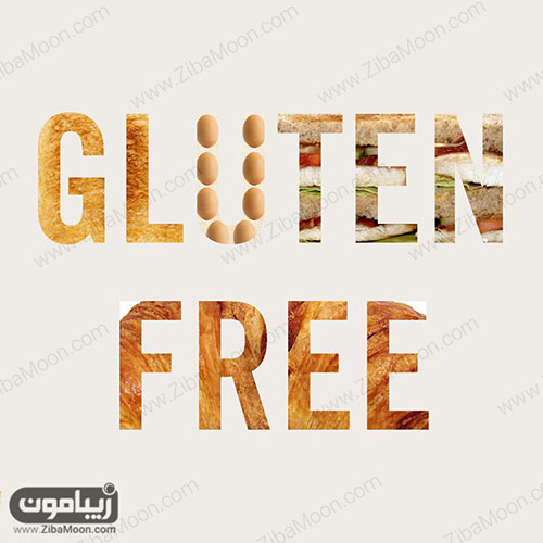 رژیم غذایی  Gluten Free Diet