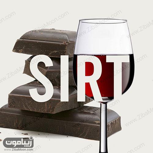 رژیم غذایی SIRT Diet