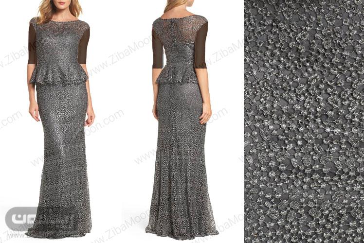 لباس مجلسی شیک به رنگ فلزی و رو دوزی گیپوری