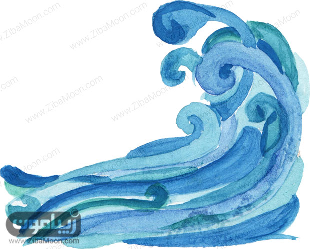 امواج آبرنگی