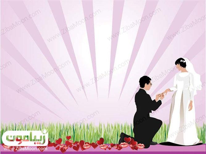فال ازدواج دی