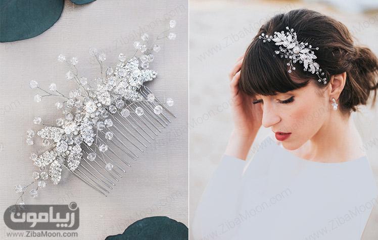 مدل مو چتری عروس با شانه مو کریستالی