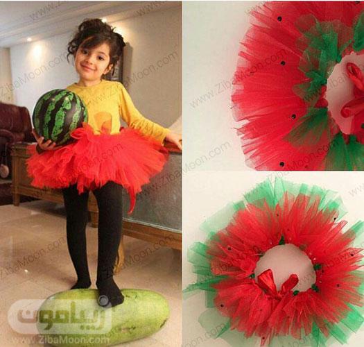 دامن هندوانه دخترانه