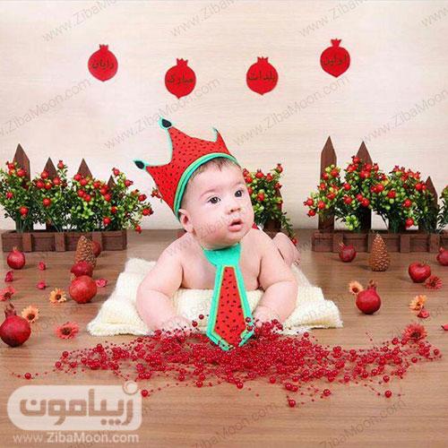 عکس شب یلدا نوزاد