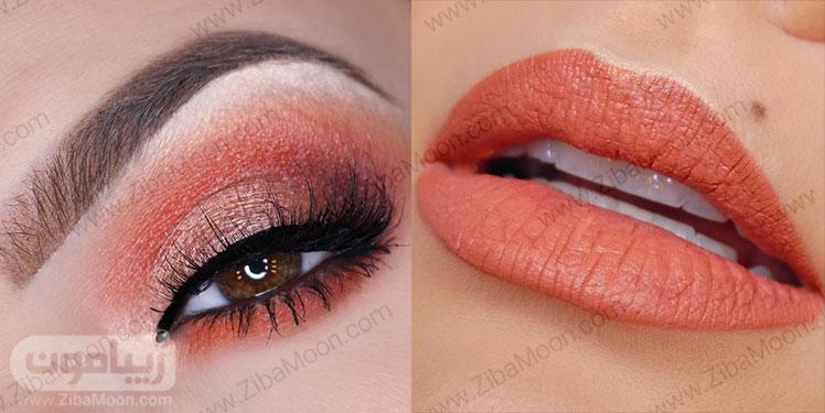 سایه چشم نارنجی هلویی