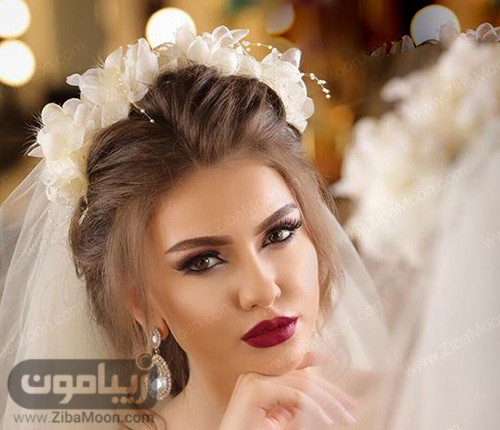 عروس زیبا و جذاب با آرایش شیک و رژلب زرشکی