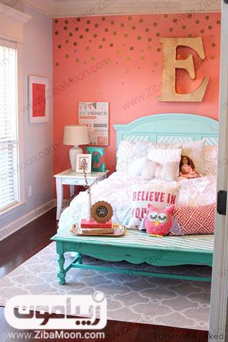 رنگ اتاق مرجانی