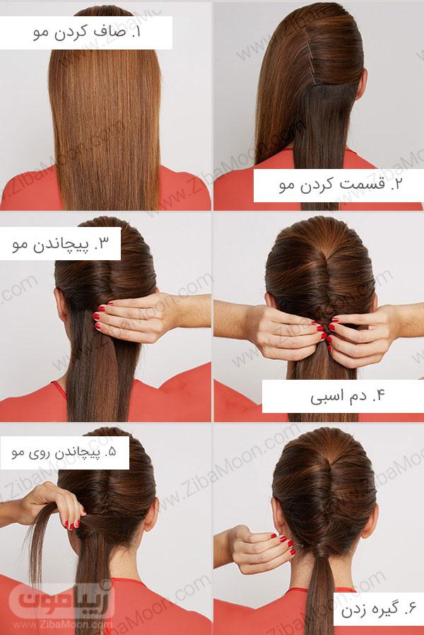مدل موی دخترانه ساده وشیک
