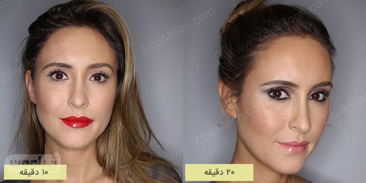 مدل های آرایش صورت برای مهمانی