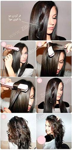 آموزش تصویری فر کردن مو با اتو مو