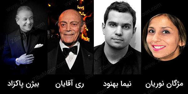 برترین طراحان مد ایرانی