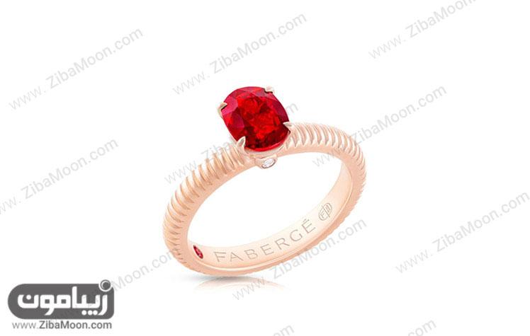 حلقه ازدواج با سنگ یاقوت سرخ