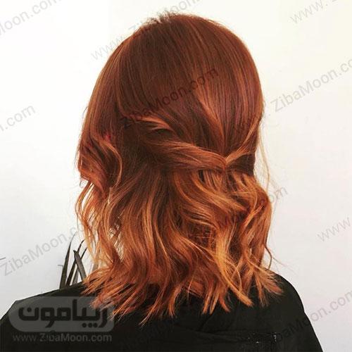 رنگ مو کدو حلوایی