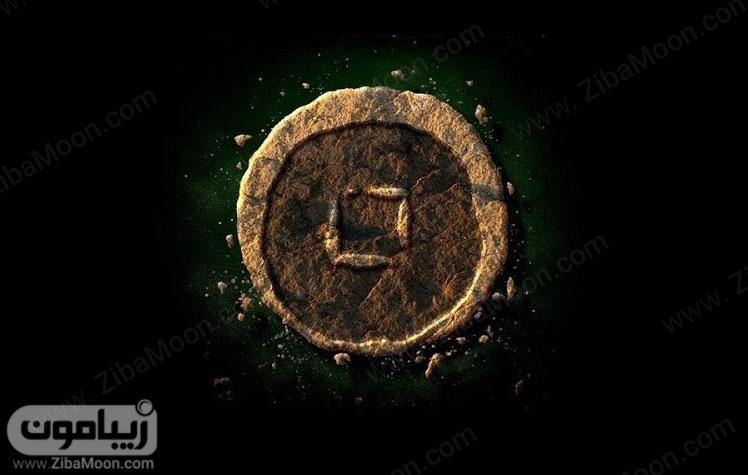 نماد زمین