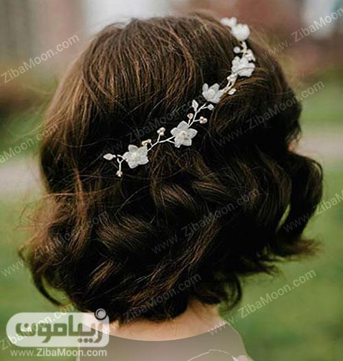 مدل مو کوتاه عروس با ریسه زیبا