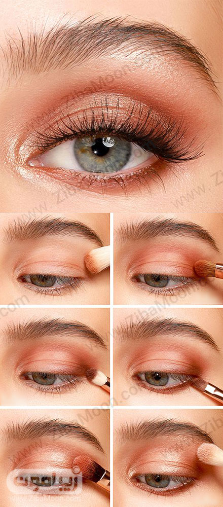 آرایش چشم هلویی