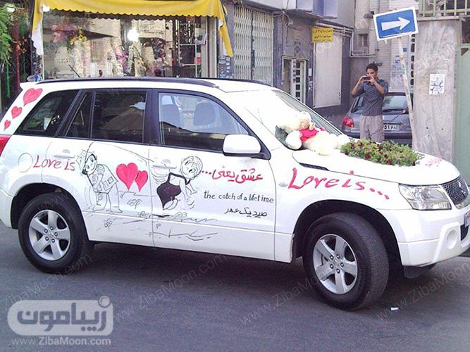 تزیین ماشین با نقاشی
