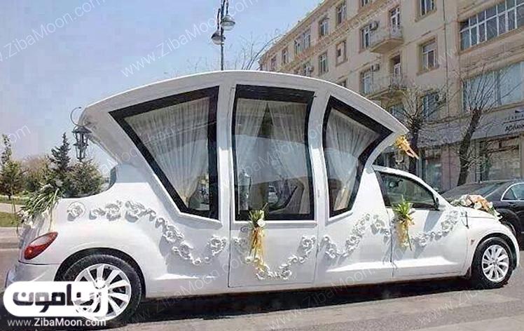 عجیب ترین ماشین عروس