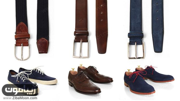 کفش و کمربند
