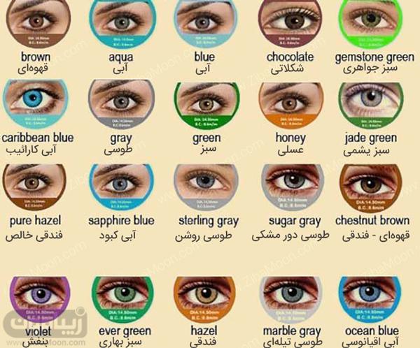 رنگ لنز مناسب برای پوست روشن