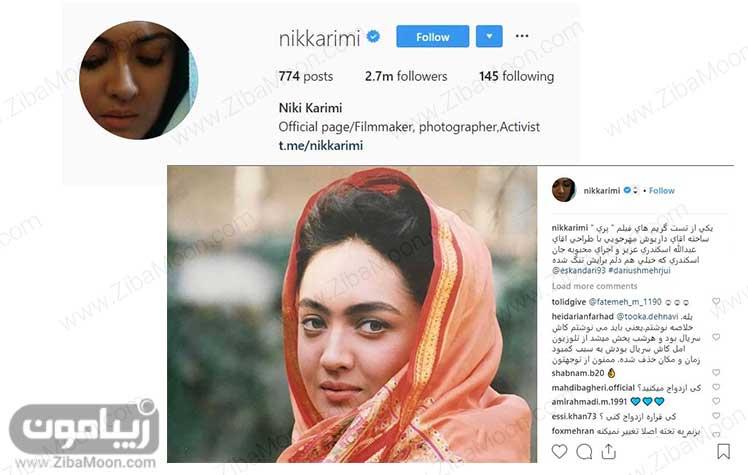 اینستاگردی با سلبریتی ها و هنرپیشه های هالیوودی و ایرانی، هفته دوم دی 97 + عکس