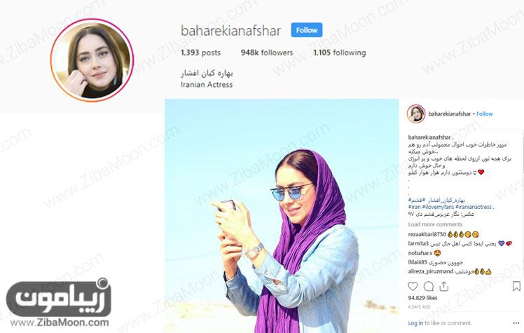 اینستاگرام چهره های هالیوودی و ایرانی، هفته دوم بهمن 97 + عکس