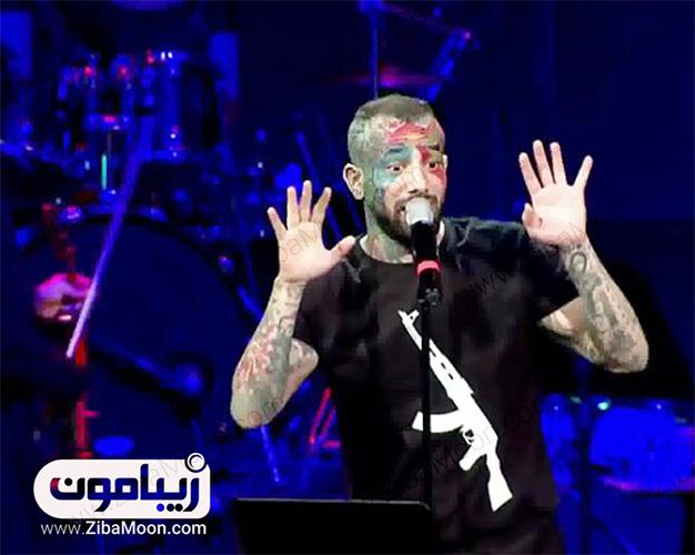 امیر تتلو در کنسرت