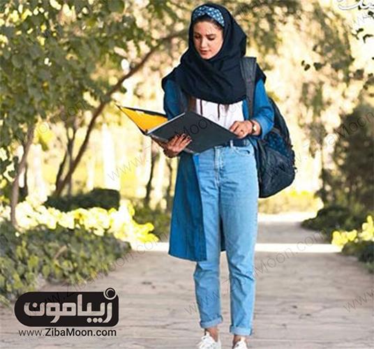 استایل دانشجویی بهاره دخترانه