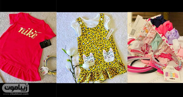 لباس و اکسسوری کودک