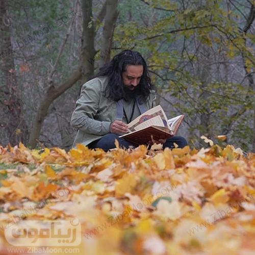 پاییز روزبه نعمت الهی