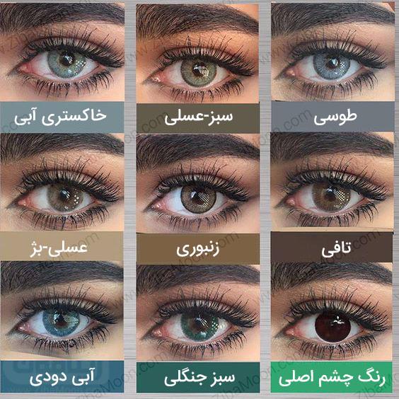 لنزهای رنگی و چشم قهوه ای