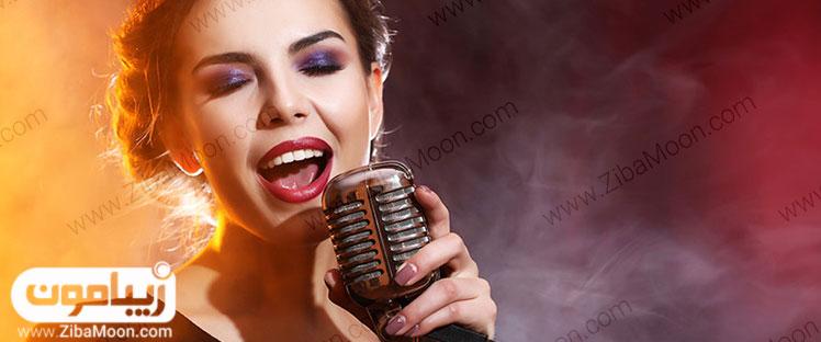 آواز خواندن و سلامتی