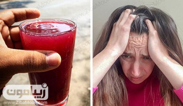 آب انگور برای درمان میگرن