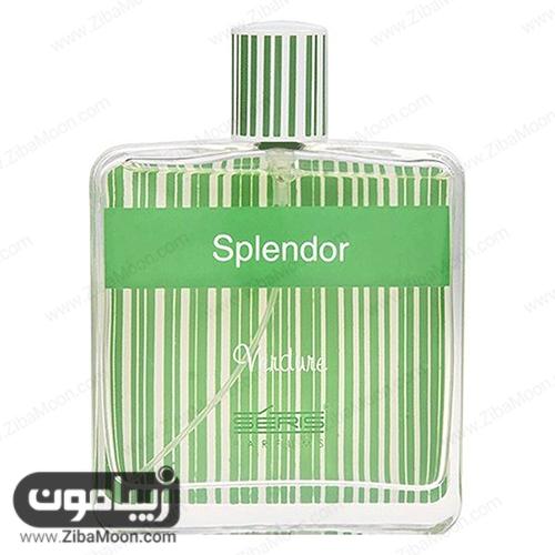 ادکلن اسپلندور سبز