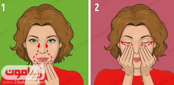 ماساژ اطراف بینی و زیر چشم