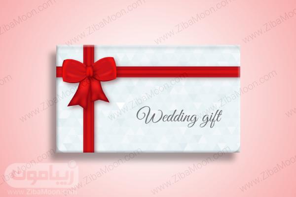 کارت هدیه برای عروسی