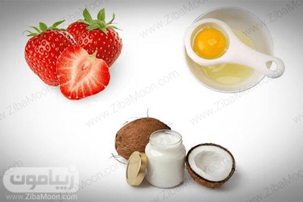 سفیده تخم مرغ، روغن نارگیل و توت فرنگی