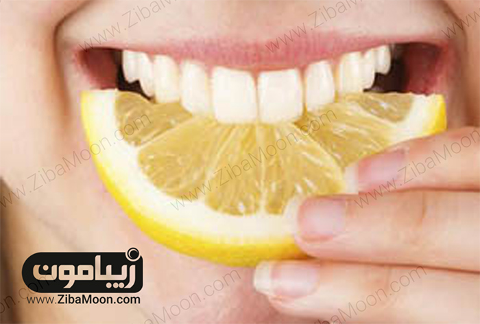لیمو و سفیدی دندان
