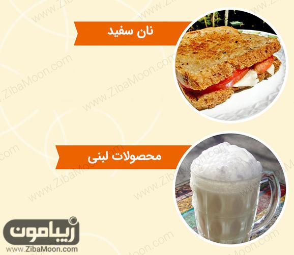 نان سفید محصولات لبنی