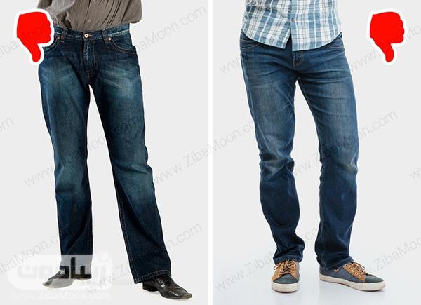 شلوار جین با سایز نامناسب